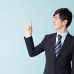 ビジネスの仕組みを解説!アウトソーシングと人材派遣の違いとは