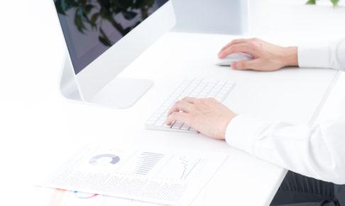 優良顧客を育成する管理システム crmツール!メリットやおすすめの製品は?