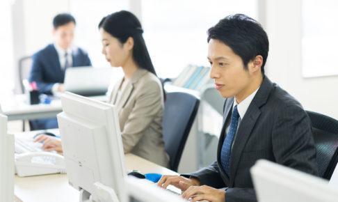 営業活動にwebを活用しよう!その方法とは?